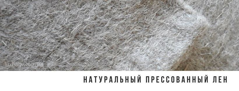 натуральный прессованный лен для производства детских матрасов